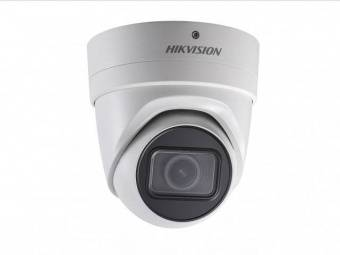 Антивандальная IP-видеокамера 2Мп HikVision DS-2CD2H23G0-IZS