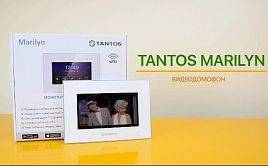 Обзор Wi-Fi видеодомофона Tantos Marilyn