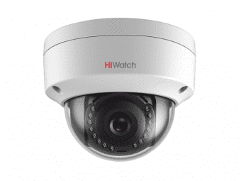 Уличная IP-камера 2Мп HiWatch DS-I202 (C) (2.8мм)