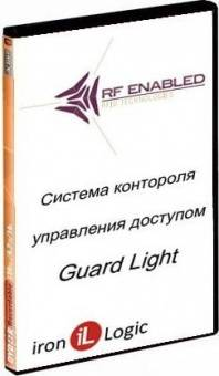 ПО Guard Light - Лицензия 10/500L
